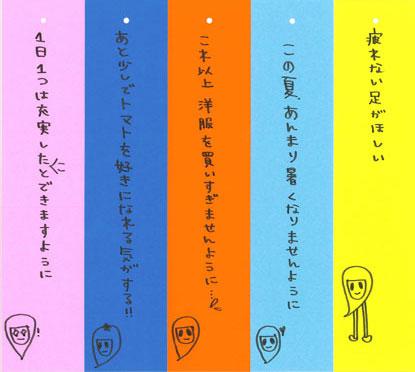 20140707_pall-2.jpg