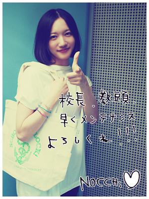 20140728_p01.jpg
