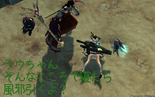 Lau_Death_0405.jpg
