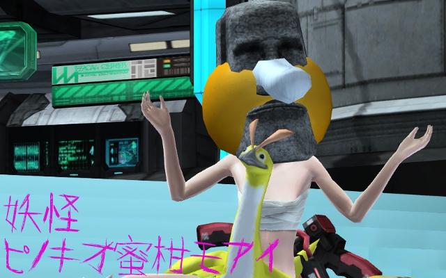 photo0504_03.jpg