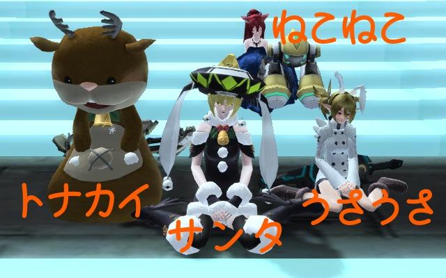 photo_0315_02.jpg