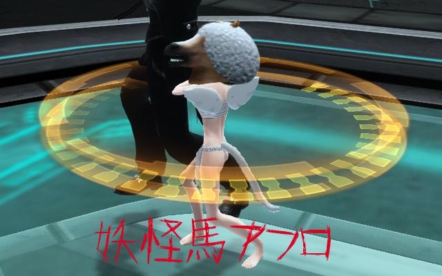 umaahuro_0422.jpg