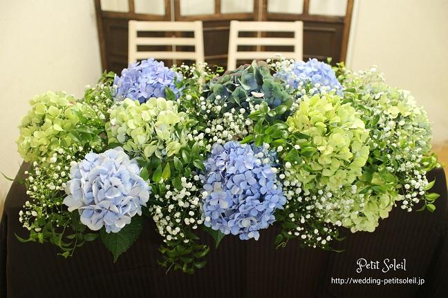 秋紫陽花装花 メインテーブル