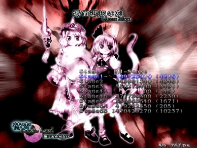 永L幽冥プラスコア14/04