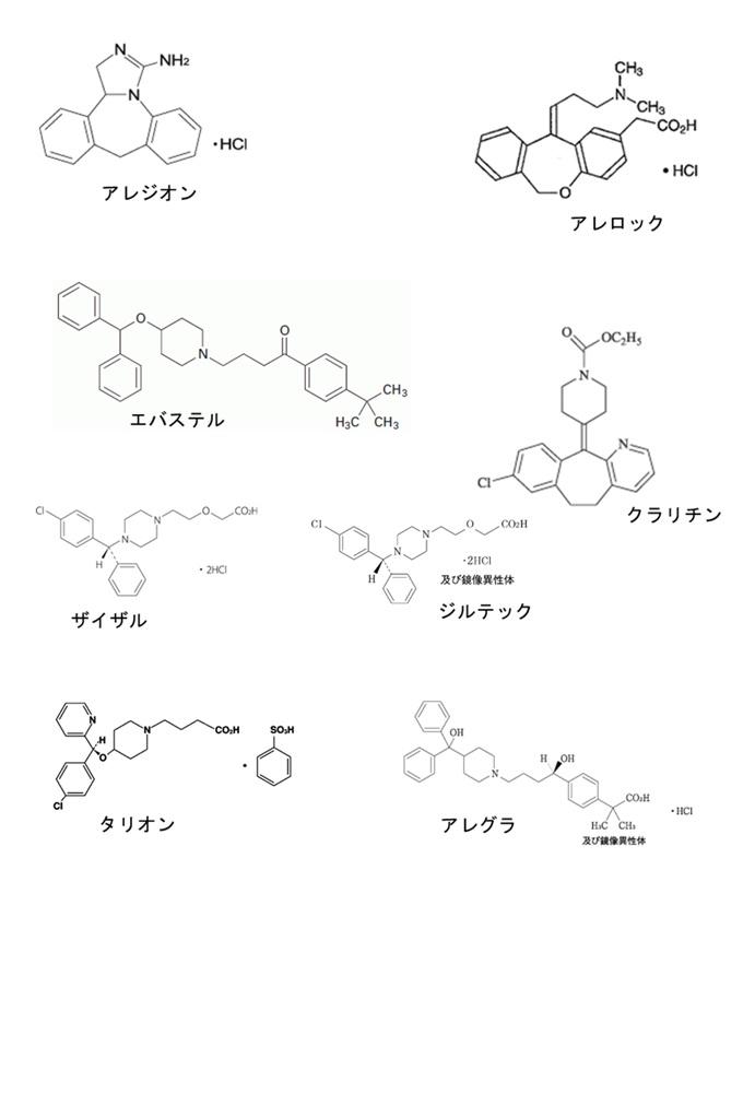 ARB構造式
