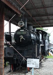 高森駅前保存のC11-241
