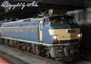 5088レ(=EF66-21牽引)