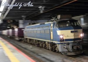 5056レ(=EF66-33牽引)