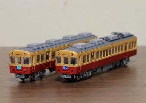 大井川鉄道3000系