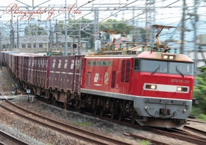 3092レ(=EF510-23牽引)