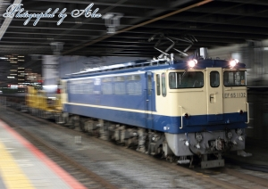 工8380レ(=EF65-1132牽引)