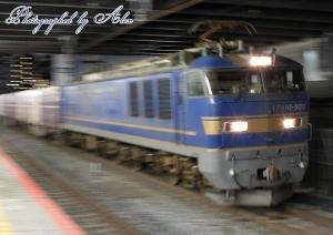 4093レ(=EF510-503牽引)