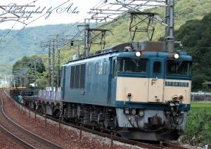 8866レ(=EF64-1016牽引)