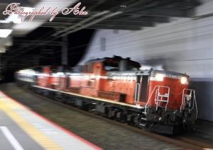 9027レ(=DD51-1193+DD51-1109牽引)