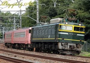 配9381レ(=EF81-103牽引)