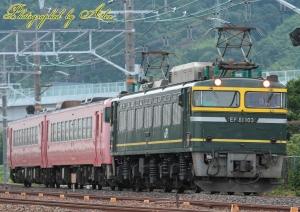 配9383レ(=EF81-103牽引)