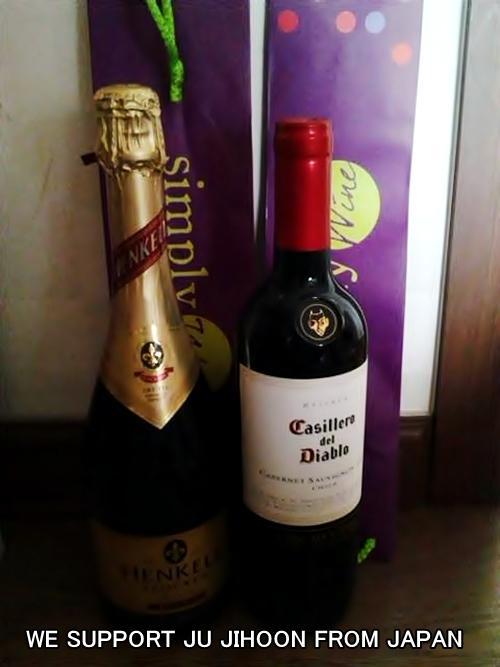 ワインとシャンパン(ジフニ)