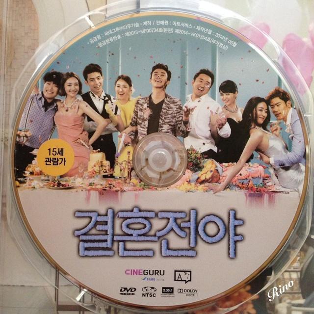 DVD.jpeg