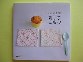 花ふきん七宝02