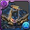 闇水バットマン 究極進化