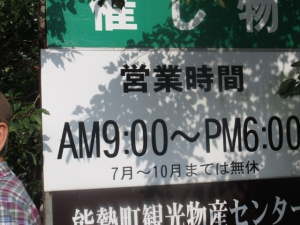 823-1.jpg