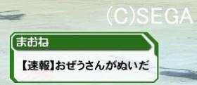2014@1114_convert_20140820235708.jpg