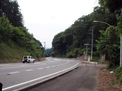 Kitsuregawa
