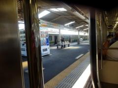 Atami Hbf