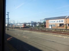 Yoshihara Gakunan Bahnhof