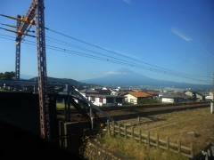 Tokaido Bahnlinie