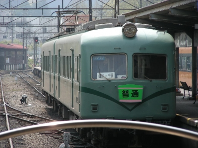 DSCN3481.jpg
