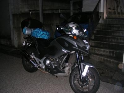 DSCN5096.jpg