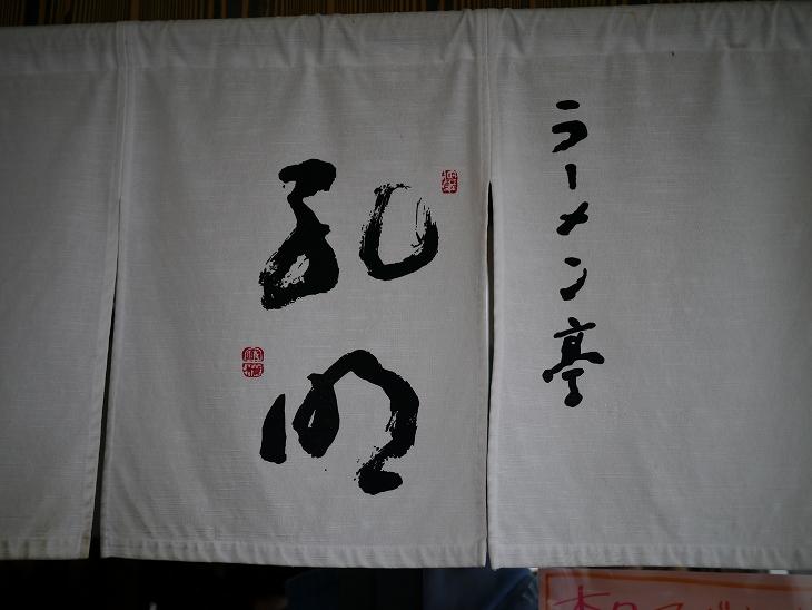 P1100316.jpg