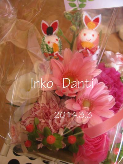 IMG_8438_convert_20140305183839のコピー