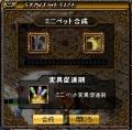 yami+hikari.jpg