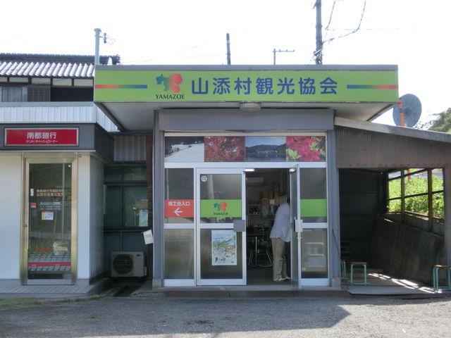 山添村をぶらり旅 その1 ~大和茶がおいしい村~ - 気ままに ...