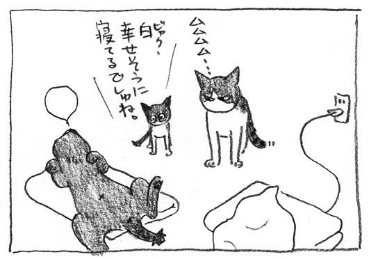 3_ヘソ天