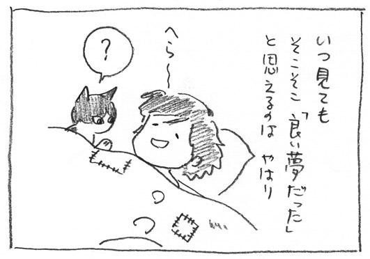 3_へら〜