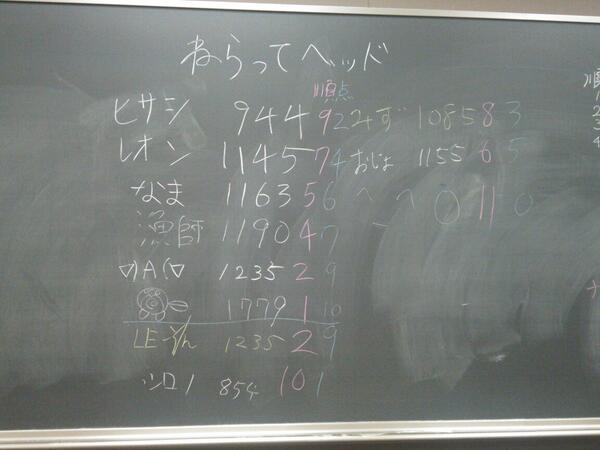 BozI35_IUAExbNq.jpg