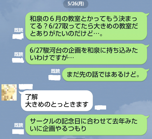 Screenshot_2014-07-22-11-35-33.png
