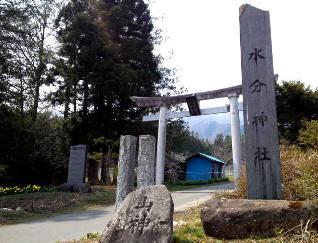 西部開拓線沿いの水分神社入口
