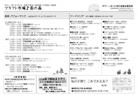 siryou_shuusei.jpg