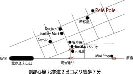 $帽子-Pole Pole-ポレポレ-chizu2