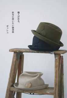 帽子-Pole Pole-ポレポレ-gouache1