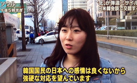 韓国インタビュー