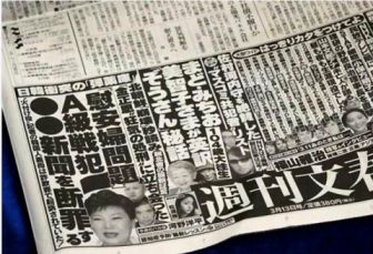 朝日広告縮小版