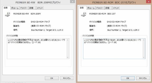 PC03 (640x351)