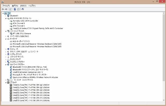 PC05 (640x409)
