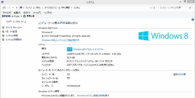 PC06 (640x323)