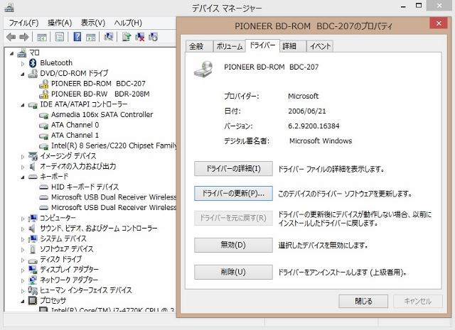 PC07 (640x465)